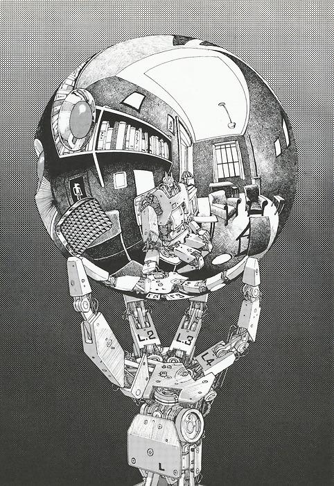 Katsuhiro otomo after escher biblioklept for Autoportrait miroir