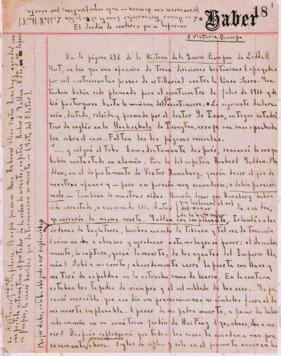 Handwritten Manuscript Page For Jorge Luis Borges S The Garden Of Forking Paths Biblioklept