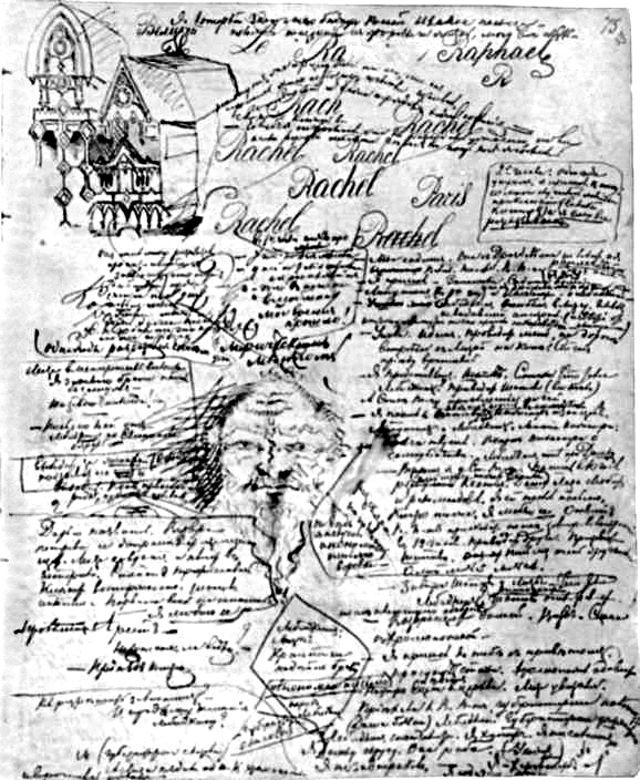 Dostoyevsky_The_Demons_Manuscript