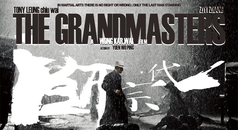TheGrandMaster_01