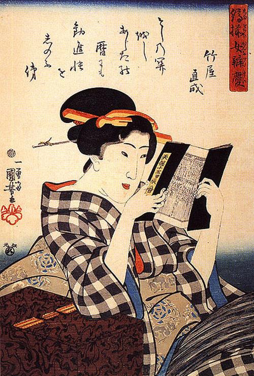 Kuniyoshi_Utagawa_Woman_reading