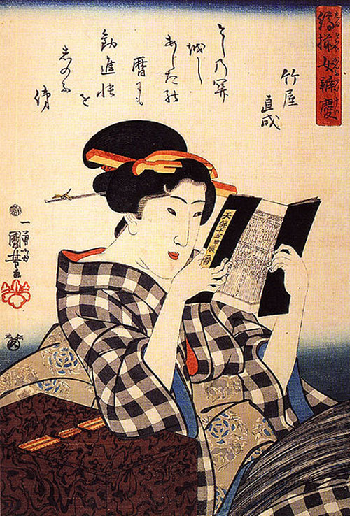 Kuniyoshi_Utagawa_Woman_reading