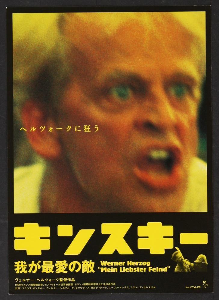 Herzog Film