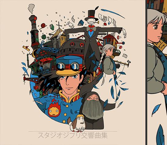 Tyler Stout s Studio Ghibli Posters  80b7c2d971
