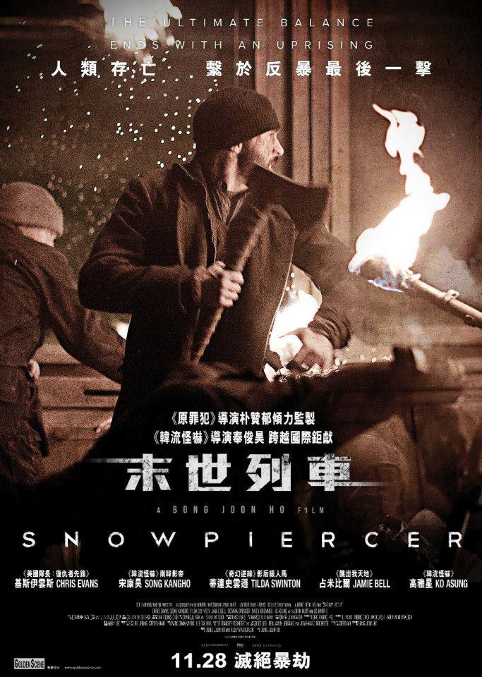 snowpiercer-hong-kong-poster