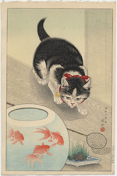 cat-and-bowl-of-goldfish-1933
