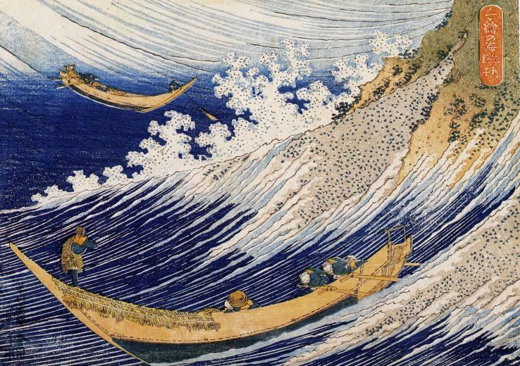 ocean-waves