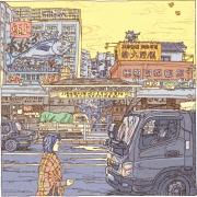 100-views-of-tokyo-by-shinji-tsuchimochi-12