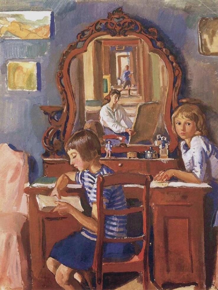 tata-and-katia-in-the-mirror-1917