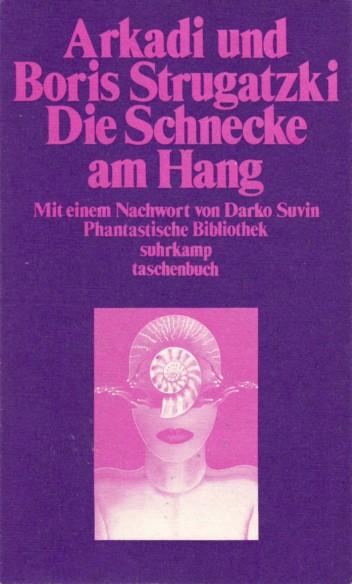 dschnckmhn1978