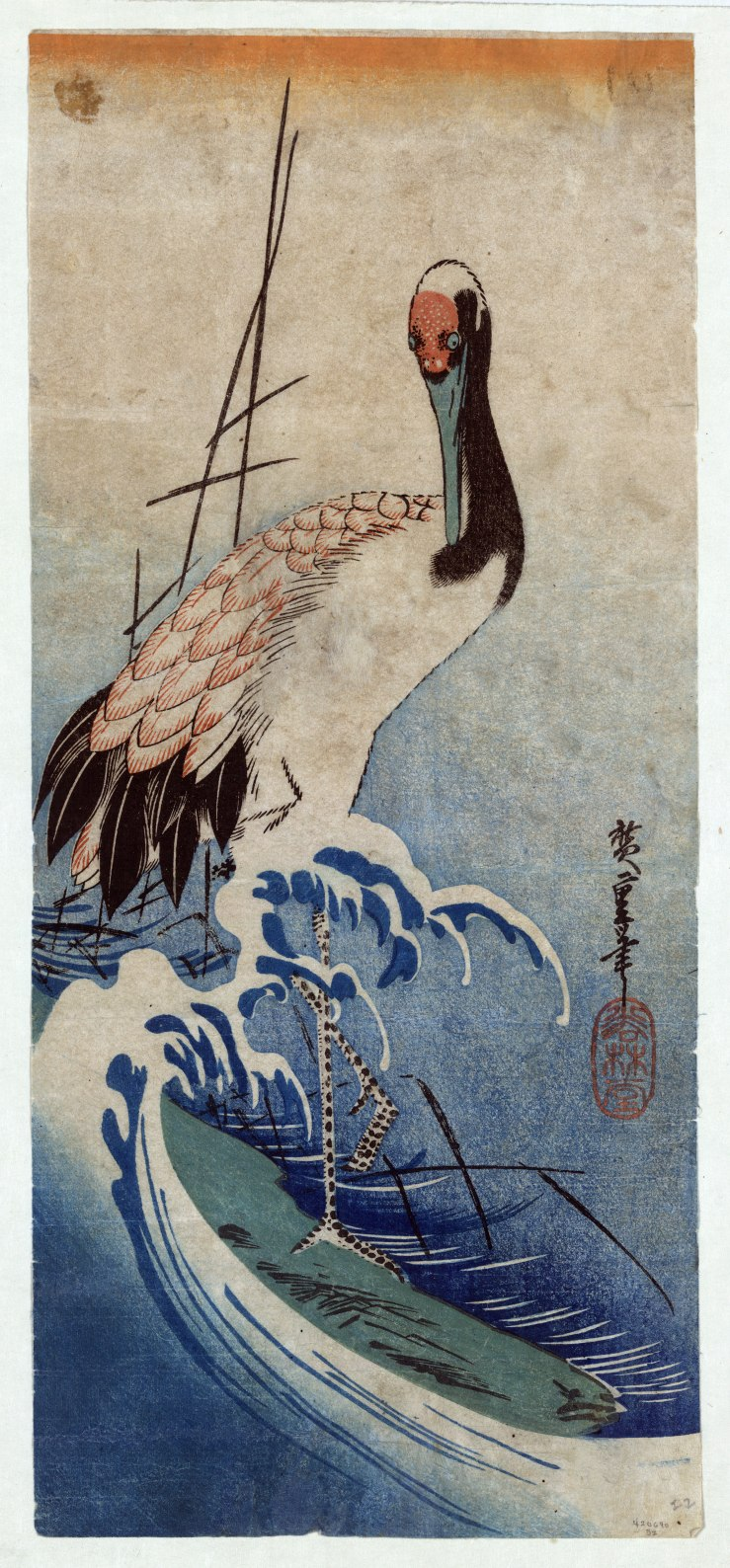 crane-in-waves-1835