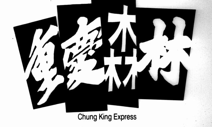 chungking-express-003